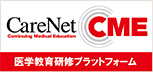 CareNet CME