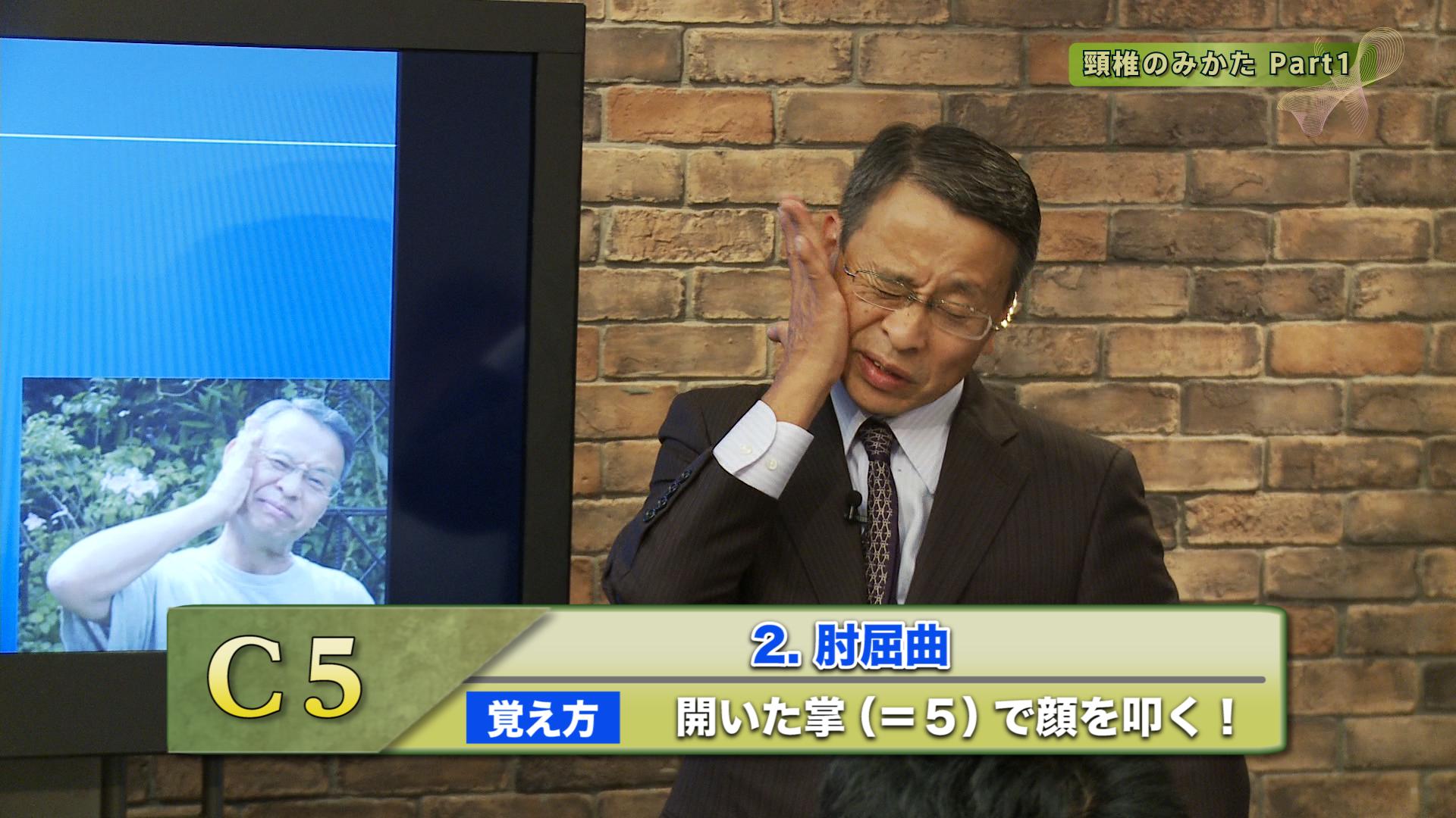 骨太!Dr.仲田のダイナミック整形外科2